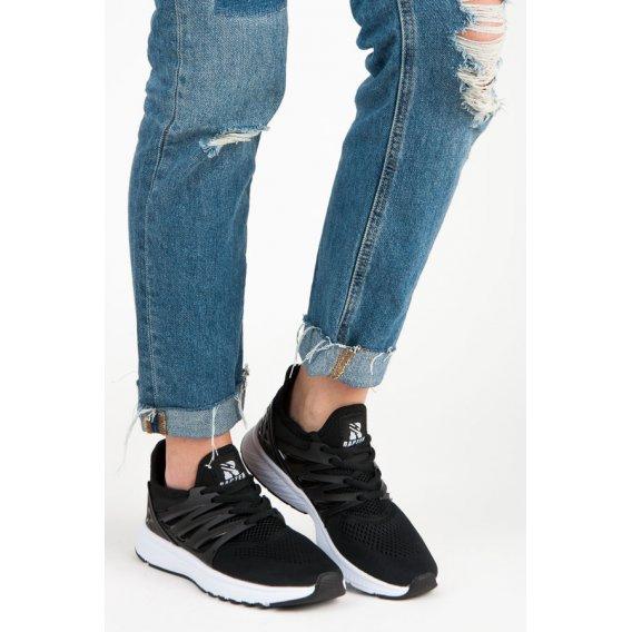 Ľahká športová obuv B826-1B